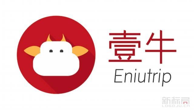 壹牛eniutrip环球旅行平台标志logo