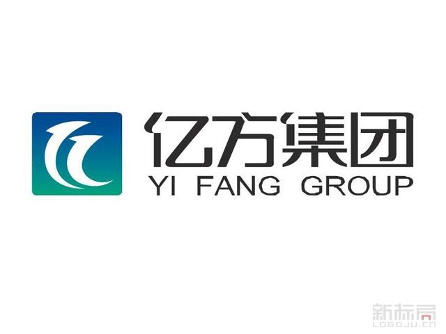 亿方集团标志logo