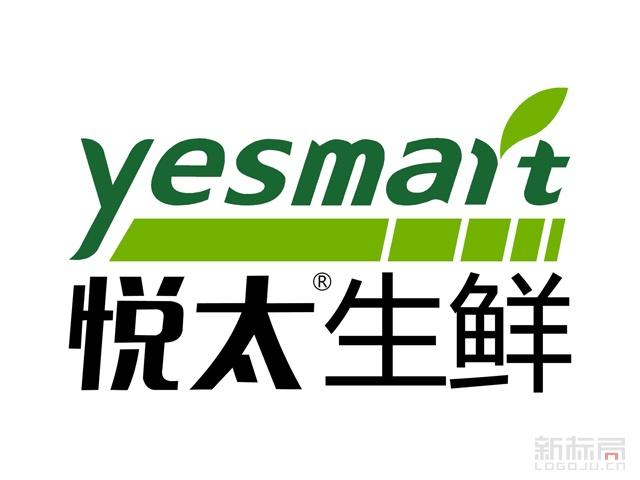 悦太生鲜标志logo