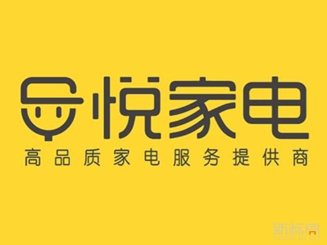 悦家电标志logo
