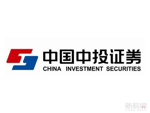 中国中投证券标志logo