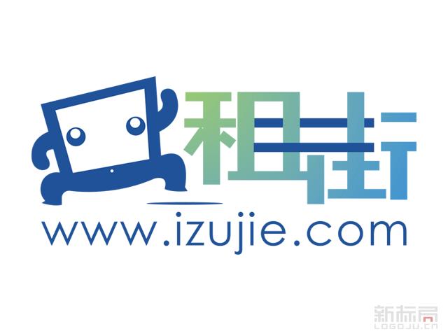 租街网租赁平台标志logo
