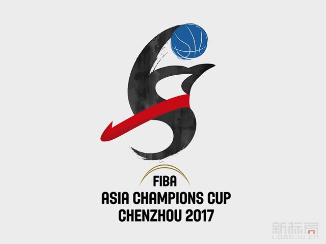 第26届国际篮联亚冠赛标志logo