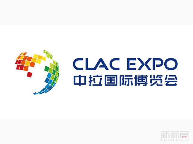 首届中国-拉美国际博览会CLAC EXPO标志logo