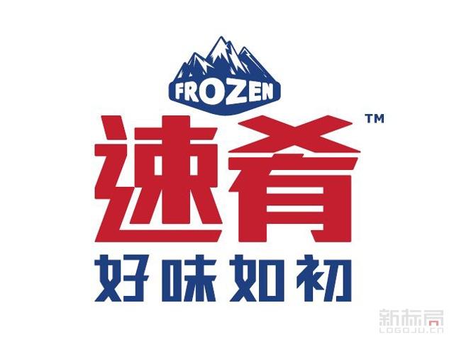 上海速肴食品品牌标志logo