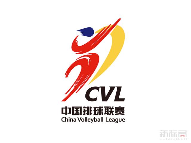 CVL中国排球超级联赛标志logo
