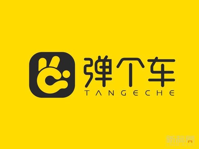弹个车汽车新零售和新金融平台标志logo