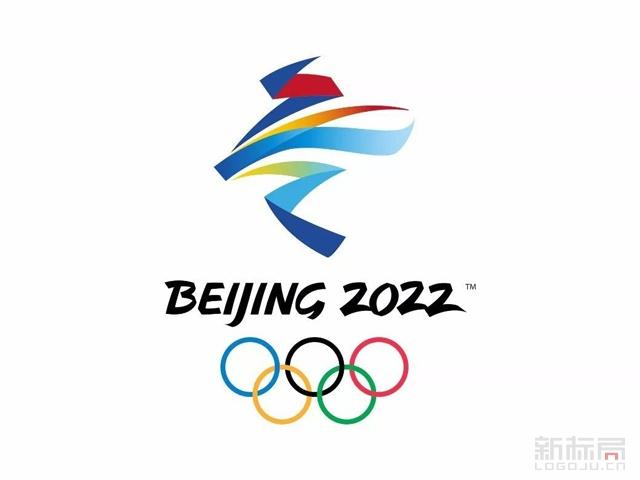 2022年北京冬奥会会徽标志logo