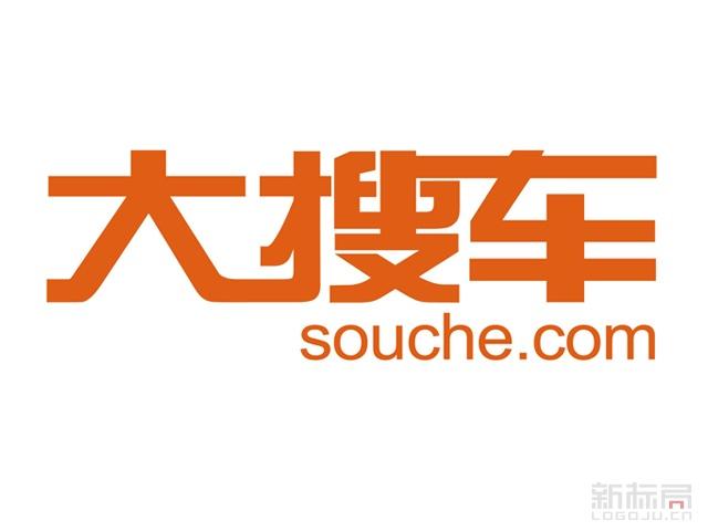 大搜车汽车新零售和新金融平台标志logo