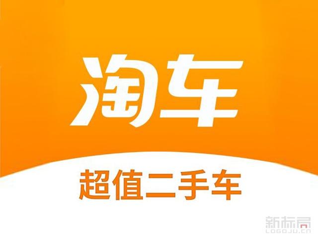 淘车互联网汽车交易平台标志logo