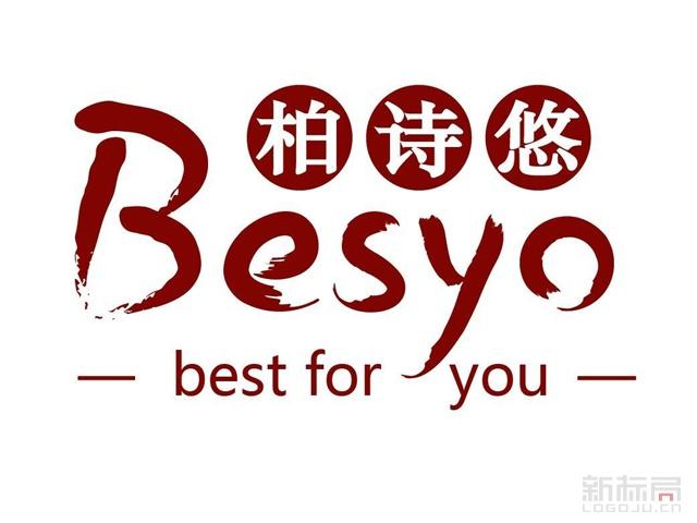 上海柏诗悠BESYO甜点品牌标志logo