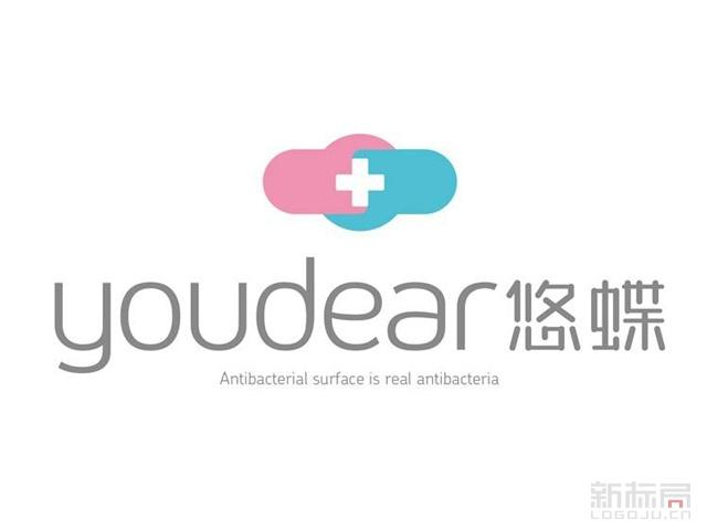 youdear悠蝶卫生巾标志logo