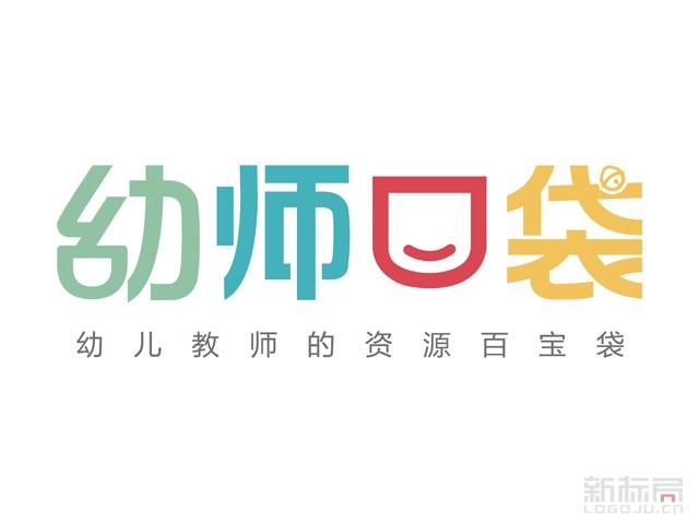 幼师口袋-幼儿园教师资源分享app标志logo