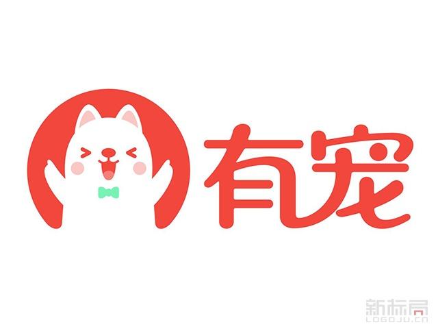 有宠-宠物综合服务平台APP标志logo