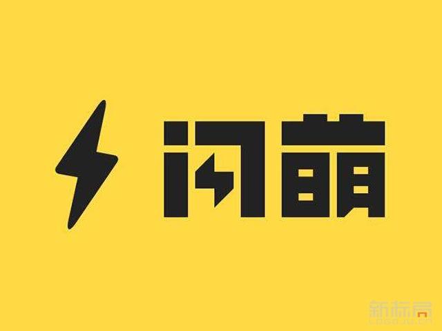 闪萌中文GIF搜索引擎标志logo