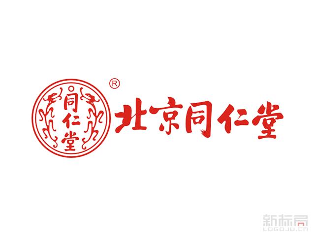 北京同仁堂中药连锁品牌标志logo