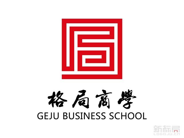 格局商学标志logo