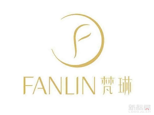 FANLIN梵琳化妆品品牌标志logo