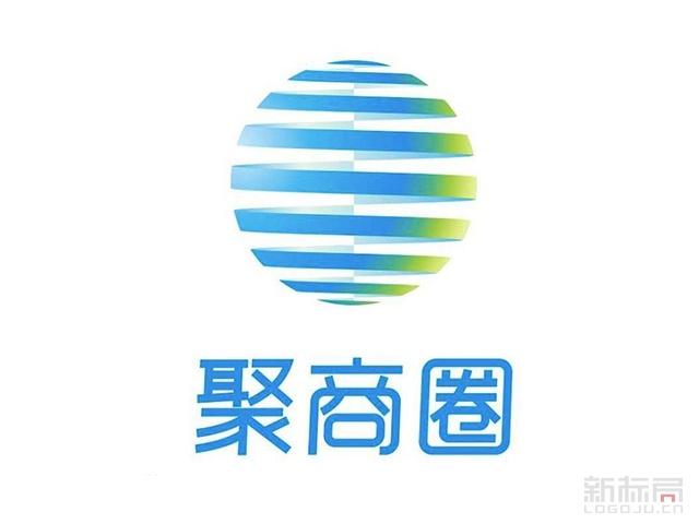 聚商圈标志logo设计
