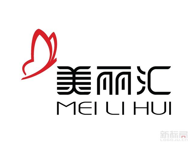 美丽汇标志logo设计