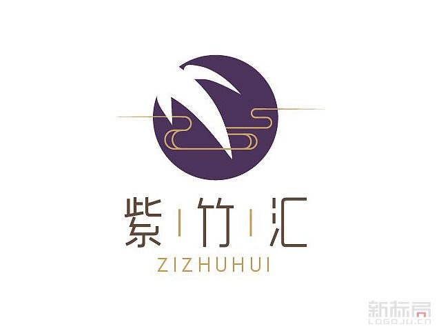 紫竹汇标志logo设计