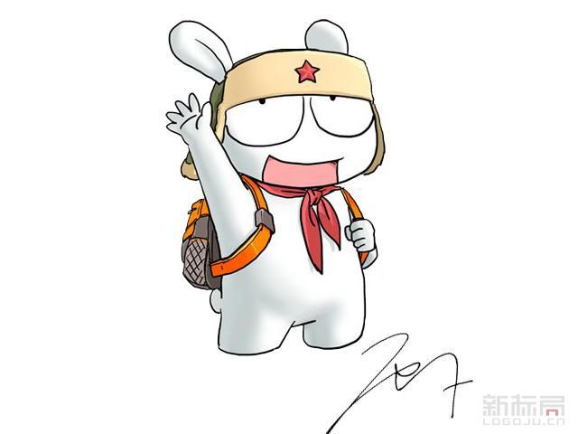 小米吉祥物-米兔