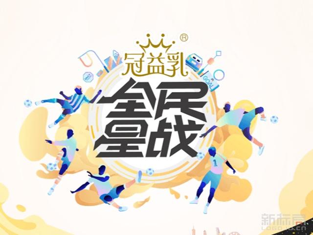 腾讯体育全民星战标志logo设计