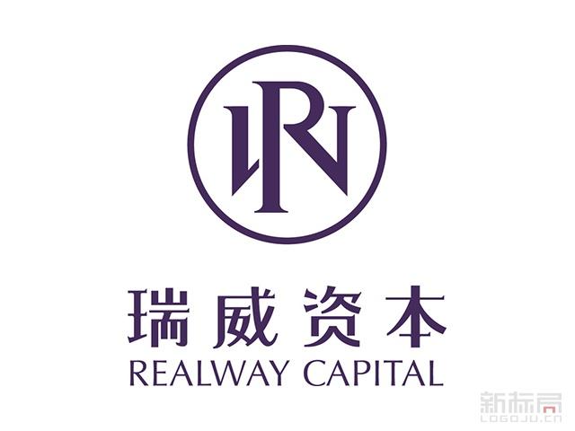 瑞威资本标志logo设计