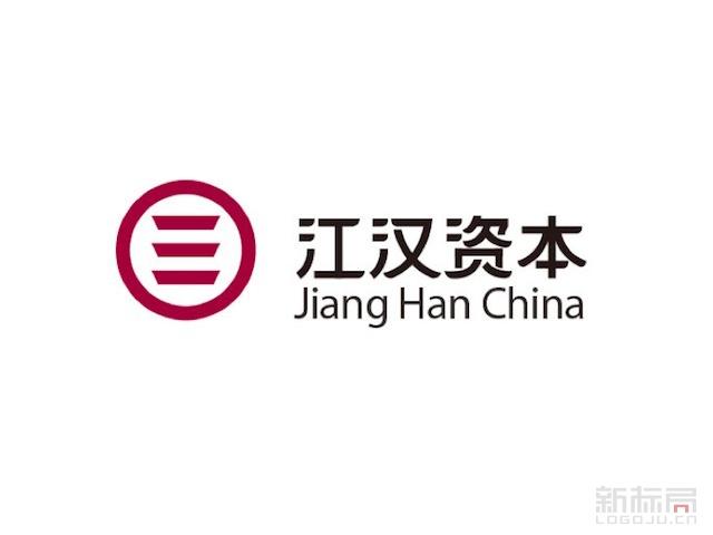江汉资本标志logo设计