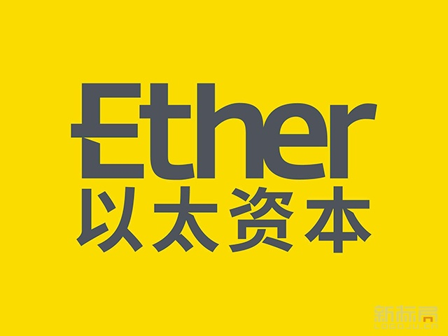 Ether以太资本标志logo设计