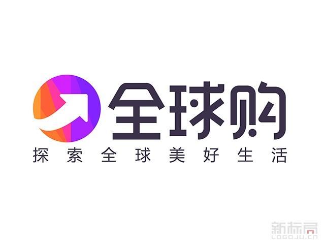 淘宝全球购标志logo