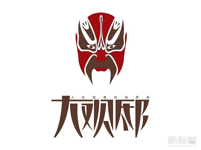 大观邸楼盘标志logo设计
