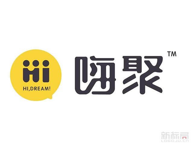 HI嗨聚融资平台标志logo设计