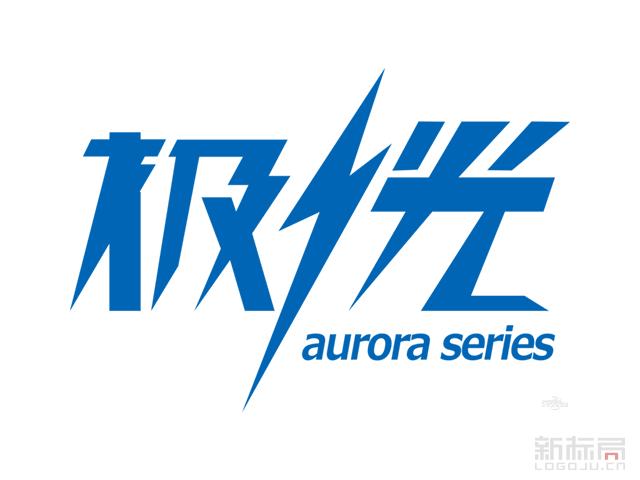 极光科技标志logo设计