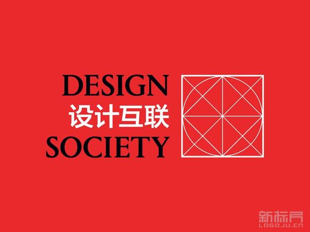 设计互联标志logo设计