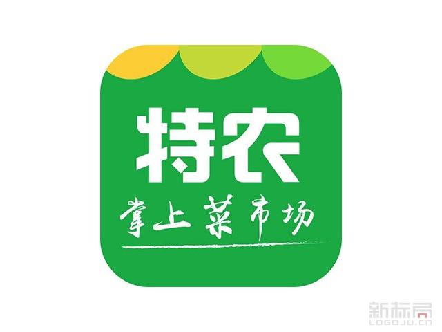 特农掌上菜市场标志logo