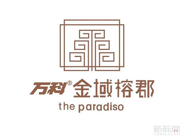 万科金域榕郡楼盘标志logo