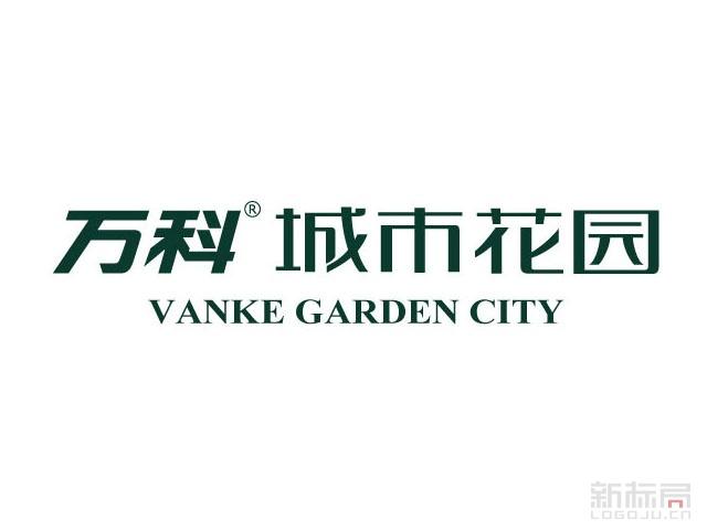 万科城市花园楼盘标志logo