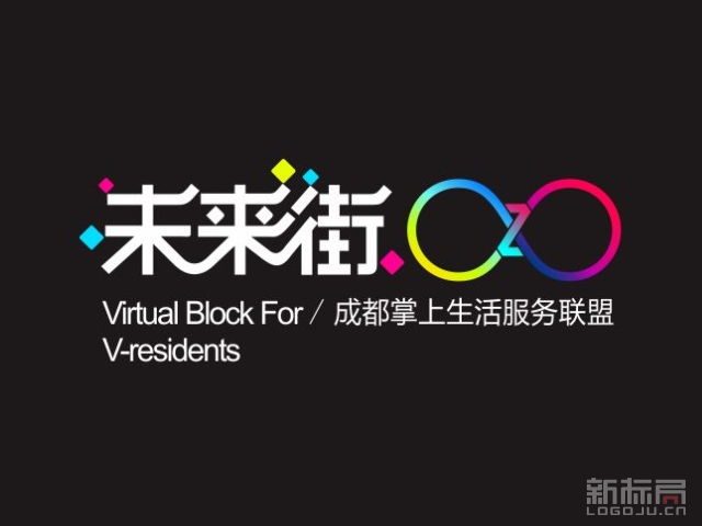 成都未来街楼盘标志logo