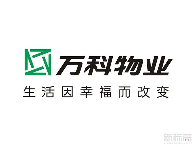 万科物业旧标志logo