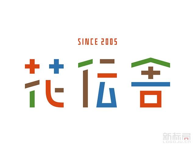 花伝舍标志logo