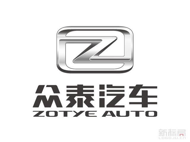 众泰汽车ZOTYEAUTO启用全新标志LOGO