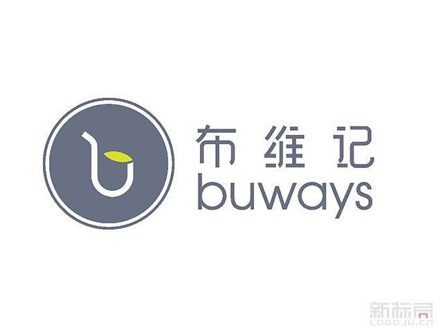 布维记buways标志logo