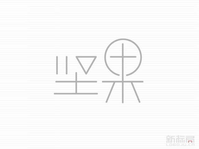 锤子科技坚果手机标志logo