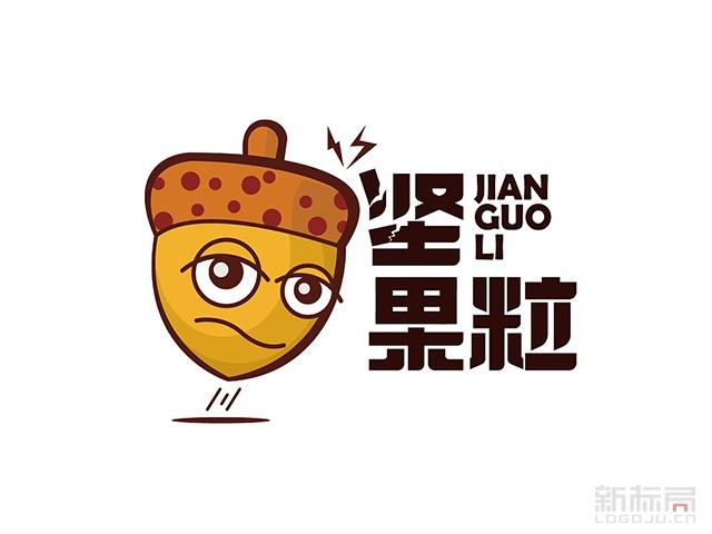 坚果粒食品标志logo