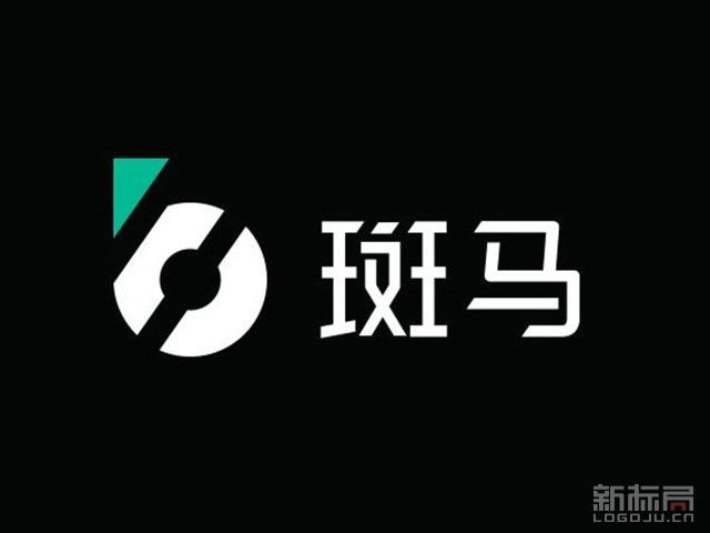 斑马智行汽车互联系统标志logo