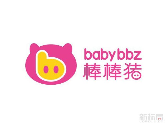 棒棒猪babybbz儿童用品标志logo