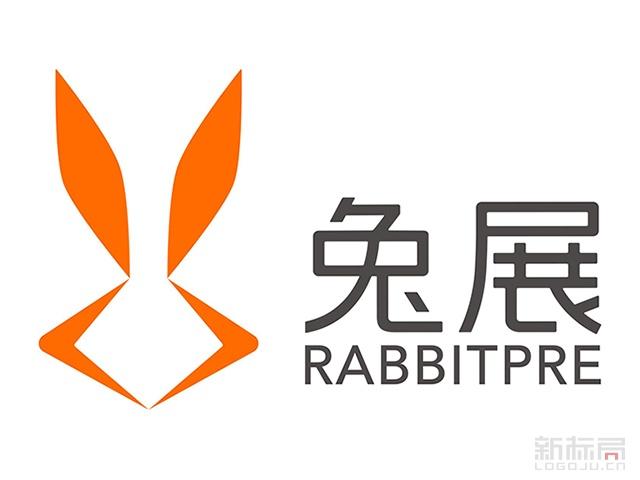 兔展H5制作平台标志logo
