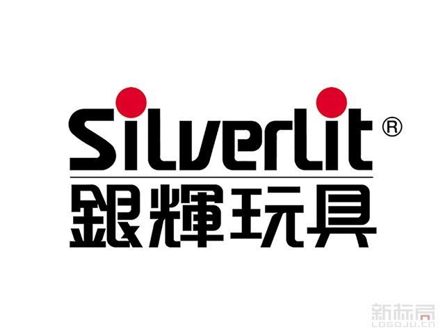 银辉玩具Silverlit标志logo