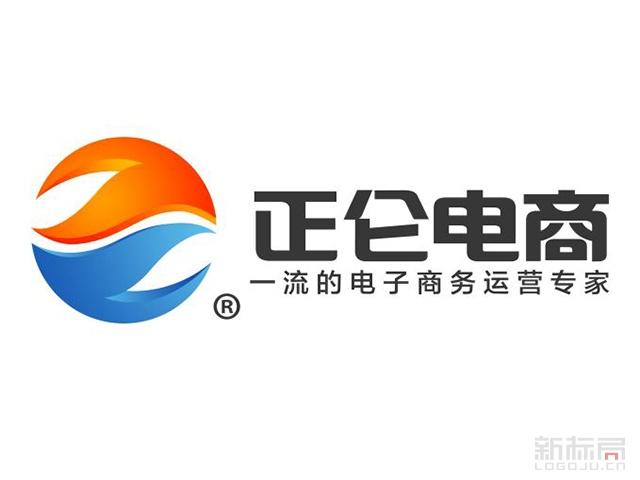 正仑电商标志logo